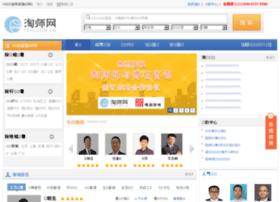tshi.com.cn