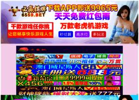 tshirt-it.com