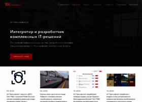 tsi.ru