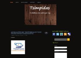 tsimpidas.blogspot.com
