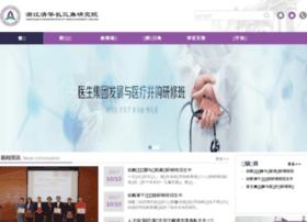 tsinghua-zj.org.cn