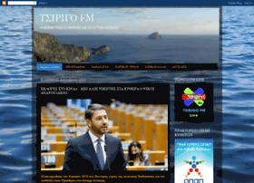 tsirigofm.blogspot.gr