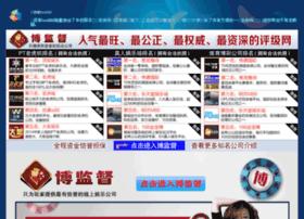 tsjiaoyou.com