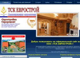 tsk-evrostroi.ru