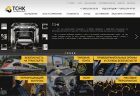 tsnk-lab.com