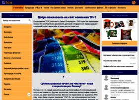 tsnv.ru