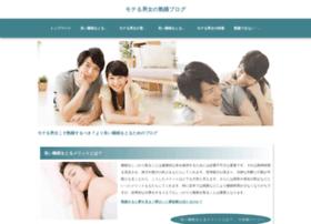 tsori.net