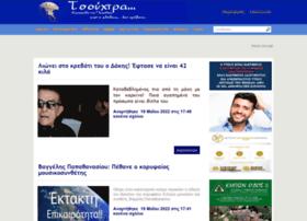 tsouxtra.gr