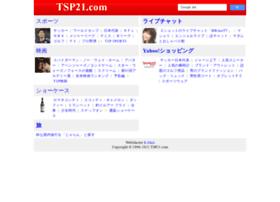 tsp21.com