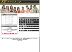 tspl.jp