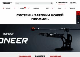tsprof.com