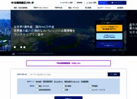tsr-net.co.jp
