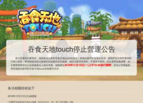 tstouch.sky-dragon.net