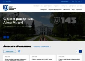 tsu.ru