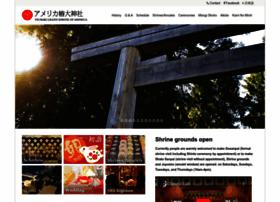 tsubakishrine.com