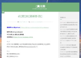 tsubasa.com.cn