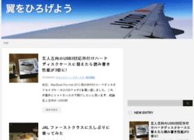tsubasamatio.com