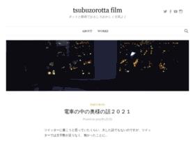 tsubuzorotta.com