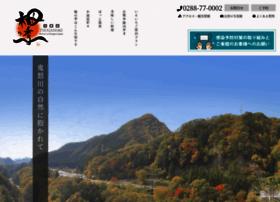 tsuganoki.com
