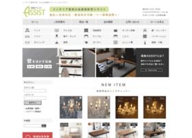 tsuhan-assist.com
