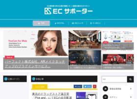 tsuhan-ec.jp