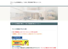 tsuhan-fair.com