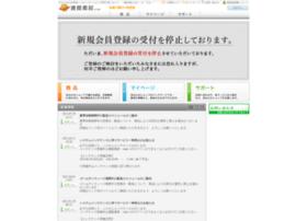 tsuhan-sozai.com
