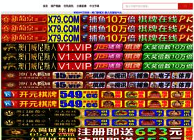 tsuhancolum.com
