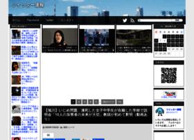 tsuisoku.com
