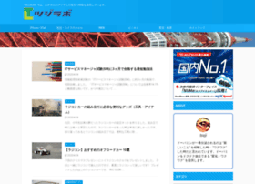tsujilab.net