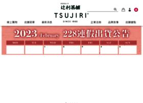 tsujiri.com.tw