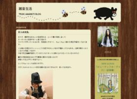 tsuki-amano.weblogs.jp