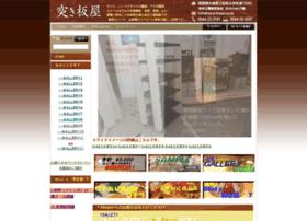 tsukiitaya.co.jp