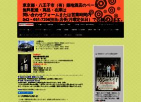 tsukiji-sake.com