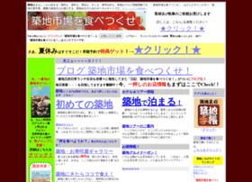 tsukijioo.com