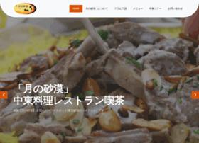 tsukinosabaku.com