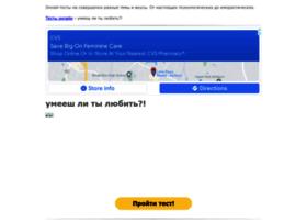 tsukinotori.ltalk.ru