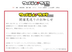tsukuba-ramen.com