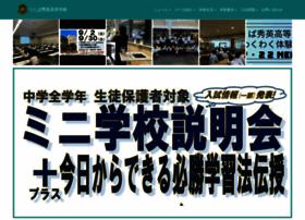 tsukubashuei.com