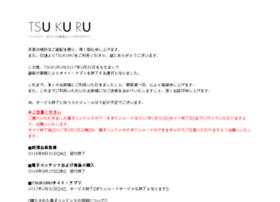 tsukuru.tv