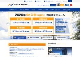 tsukyo.hosei.ac.jp