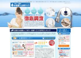 tsumari-resolution.com