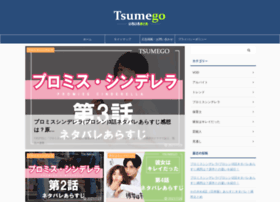tsumego.org