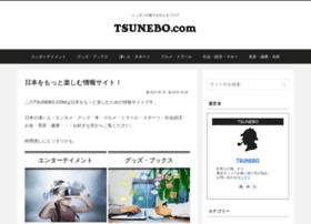 tsunebo.com