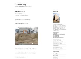 tsuno-home.jugem.jp