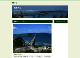tsunoshima.info