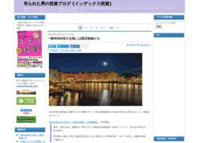 tsurao.com