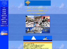 tsuri-okimura.com