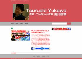 tsuruaki.com