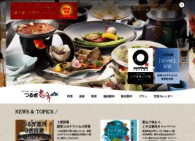 tsurugi-koizuki.com